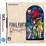 【送料無料】【中古】DS ファイナルファンタジー・クリスタルクロニクル リング・オブ・フェイト