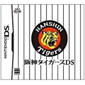 【送料無料】【中古】DS 阪神タイガースDS(特典無し)