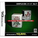 【送料無料】【中古】DS SIMPLE DSシリーズ Vol.1 THE 麻雀