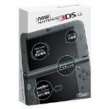 【送料無料】【中古】3DS New ニンテンドー3DS LL メタリックブラック