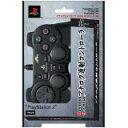 【送料無料】【中古】PS2 PlayStation2専用 アナログ連射コントローラ『匠』ブラック プレイステーション2 プレステ2