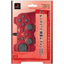 【送料無料】【中古】PS2 PlayStation2専用 アナログ連射コントローラ『匠』レッド プレイステーション2 プレステ2