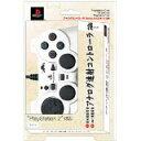 【送料無料】【中古】PS2 PlayStation2専用 アナログ連射コントローラ『匠』ホワイト プレイステーション2 プレステ2