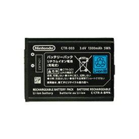 【送料無料】【新品】Wii U ニンテンドーWii U PROコントローラー [WUP-005]/3DS 専用 バッテリーパック(CTR-003) 任天堂