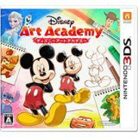 【送料無料】【中古】3DS ディズニーアートアカデミー ソフト