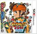 【送料無料】【中古】 3DS イナズマイレブン1・2・3!! 円堂守伝説