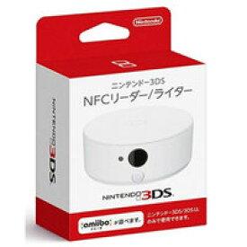 【送料無料】【中古】3DS ニンテンドー3DS NFCリーダー/ライター(箱説付き)