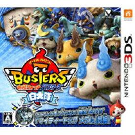 【送料無料】【中古】3DS 妖怪ウォッチバスターズ 白犬隊