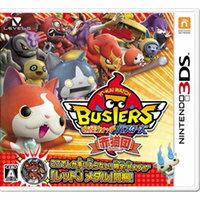 【送料無料】【中古】3DS 妖怪ウォッチバスターズ 赤猫団