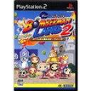【送料無料】【中古】PS2 プレイステーション2 ハドソン ボンバーマンランド 2