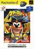 【送料無料】【中古】PS2 プレイステーション2 クラッシュ・バンディクー4 さくれつ!魔人パワー