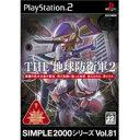 【送料無料】【中古】PS2 プレイステーション2 THE 地球防衛軍2