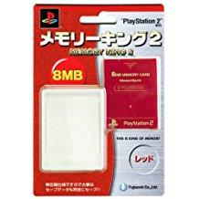 【送料無料】【中古】PS2 プレイステーション2 PlayStation2専用 メモリーキング2 レッド 8MB フジワークス