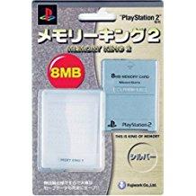 【送料無料】【中古】PS2 プレイステーション2 PlayStation2専用 メモリーキング2 シルバー 8MB フジワークス