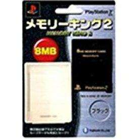 【送料無料】【中古】PS2 プレイステーション2 PlayStation2専用 メモリーキング2 ブラック 8MB フジワークス