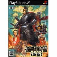 【送料無料】【中古】PS2 信長の野望・革新