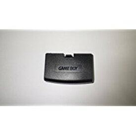 【送料無料】【中古】GBA ゲームボーイアドバンス 電池カバー ブラック フタ 蓋