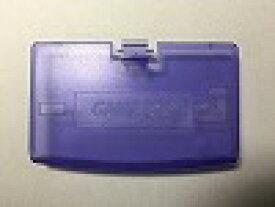 【送料無料】【新品】GBA ゲームボーイアドバンス 電池カバー ミッドナイトブルー フタ 蓋