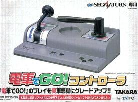 【送料無料】【中古】SS セガサターン 電車でGO専用コントローラー サターン用 コントローラー