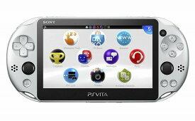 【送料無料】【中古】PlayStation Vita Wi-Fiモデル シルバー (PCH-2000ZA25)