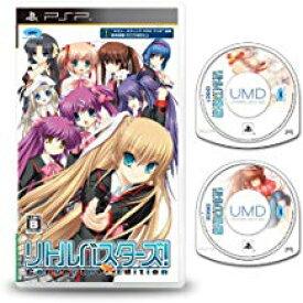 【送料無料】【中古】PSP リトルバスターズ!Converted Edition