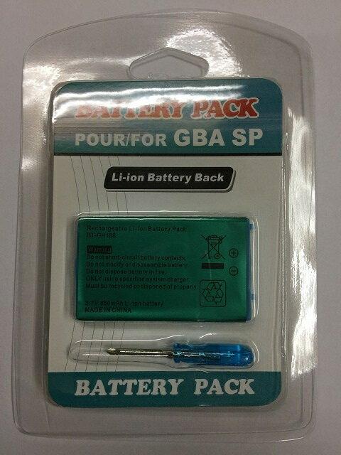 【送料無料】【新品】GBA ゲームボーイアドバンスSP専用 交換用バッテリーパック(850mAh) ドライバー