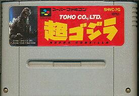 【送料無料】【中古】SFC スーパーファミコン 超ゴジラ