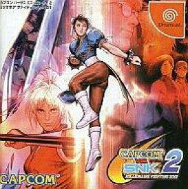 【送料無料】【中古】DC ドリームキャスト CAPCOM vs. SNK 2 MILLIONAIRE FIGHTING 2001 カプコン