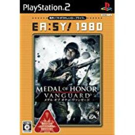 【送料無料】【中古】PS2 プレイステーション2 EA:SY! 1980 メダル オブ オナー ヴァンガード