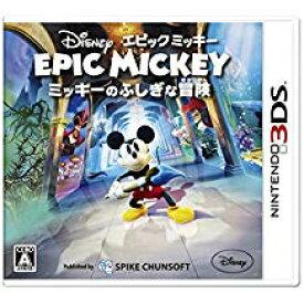 【送料無料】【中古】3DS ディズニー エピックミッキー:ミッキーのふしぎな冒険