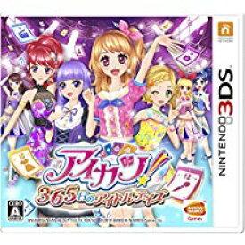 【送料無料】【中古】3DS アイカツ! 365日のアイドルデイズ
