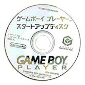 【送料無料】【中古】GC ゲームキューブ ゲームボーイプレーヤー スタートアップディスク