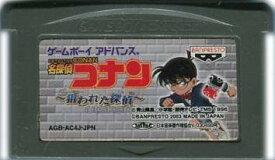 【送料無料】【中古】GBA ゲームボーイアドバンス 名探偵コナン 狙われた探偵