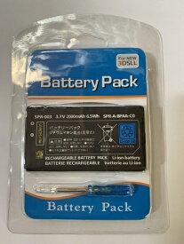 【送料無料】【新品】3DS Newニンテンドー3DS LL ニンテンドー3DS LL 専用 バッテリーパック 互換品