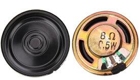 【送料無料】【新品】GB ゲームボーイカラー ゲームボーイアドバンス専用 スピーカー 交換用 1個