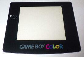 【送料無料】【新品】GB ゲームボーイカラー専用 液晶カバー 保護シール付き 交換用 GBC