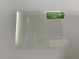 【送料無料】【新品】GB 任天堂 ゲームボーイ ゲームボーイポケット専用 保護シール 保護フィルム GBP