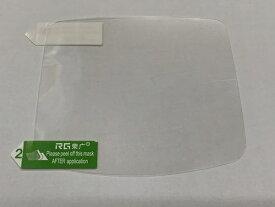 【送料無料】【新品】GBA ゲームボーイアドバンス専用 保護シール 保護フィルム GBA