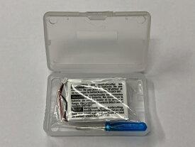 【送料無料】【新品】GBA ゲームボーイミクロ 専用バッテリー OXY-003