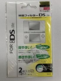 【送料無料】【新品】DS ニンテンドーDS Lite用 液晶保護フィルター 保護シール 液晶上下用