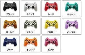 【送料無料】【中古】PS3 プレイステーション 3 ワイヤレスコントローラ 互換品 (DUALSHOCK3) デュアルショック3 色はランダム