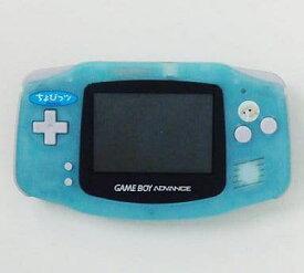 【ジャンク、使用不可】【送料無料】【中古】GBA ゲームボーイアドバンス ちょびっツ for Gameboy Advance アタシだけのヒト chobits仕様ハードセット 本体