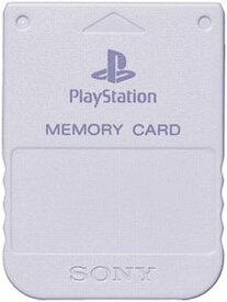 【送料無料】【中古】PS プレイステーション メモリーカード(ライト・グレー)