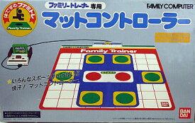 【送料無料】【中古】FC ファミコン ファミリートレーナー マットコントローラー