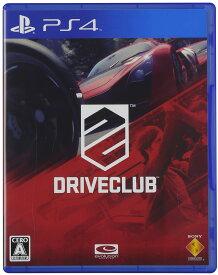 【送料無料】【中古】PS4 PlayStation 4 DRIVECLUB ドライブクラブ