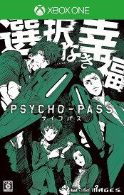 【送料無料】【中古】Xbox PSYCHO-PASS サイコパス 選択なき幸福