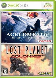 【訳あり】【送料無料】【新品】Xbox エースコンバット6 解放への戦火」&「ロスト プラネット コロニーズ