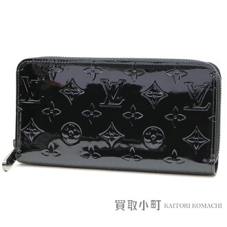 路易威登M90075 jippiuorettomonoguramuveruninowarumanietikkuraundofasuna长钱包钱包金属黑色LV ZIPPY WALLET MONOGRAM VERNIS NOIR