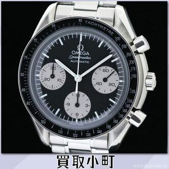 供奥米伽3510.52速度主人日期计时仪自动黑色人表自动卷男性使用的手表日本限定品35105200 3510-52 SPEEDMASTER CHRONOGRAPH WATCH