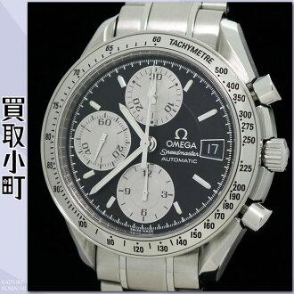 供奥米伽3513.51速度主人日期计时仪自动黑色×银子人表自动卷男性使用的手表限定品3513-52 SPEEDMASTER CHRONOGRAPH DATE